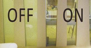 قیمت شیشه هوشمند