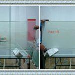 شیشه هوشمند الکترونیکی
